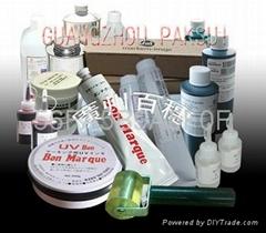 廣州代理銷售Bon  Marque油墨