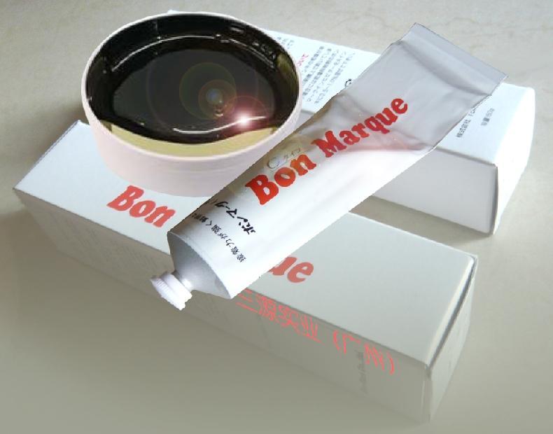 现货日本Bon UV黑色 银色  3