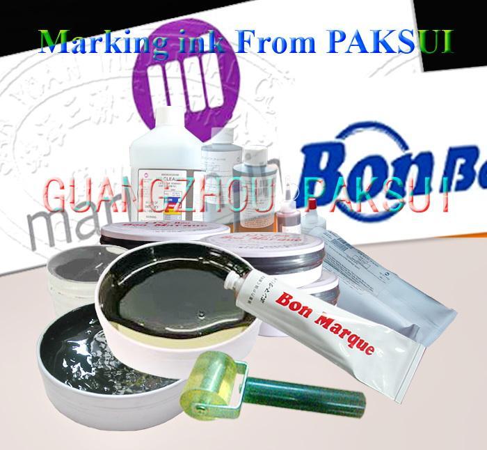 馬肯 BonMark油墨 1