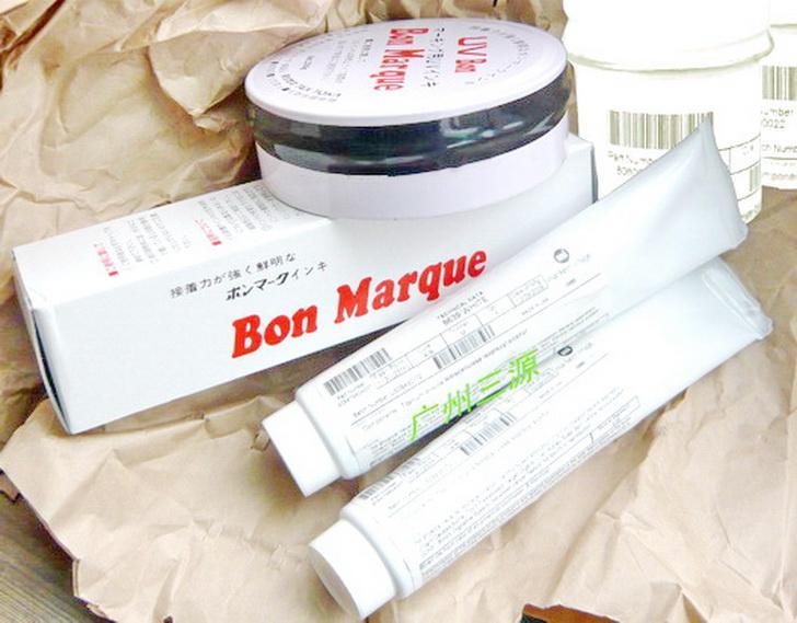 馬肯 BonMark油墨 2