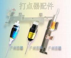Chip test ink tubes 6993, 7824, 8103