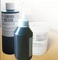芯片測試墨水墨管6993、7824、8103 2