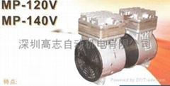 晒版机真空泵MP-120V