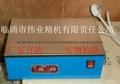 从聊城市到临清市_矩形退磁器TC-3 - 伟业 (中国 山东省 生产商) - 机床 - 通用机械 ...