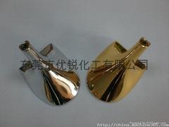 耐磨耐水塑胶电镀金油