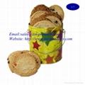food can, Food box ,food  case, food