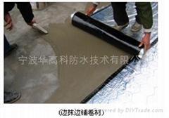 供应PET湿铺法聚酯复合自粘防水卷材