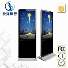 北京廠家直銷55寸落地式液晶廣告機