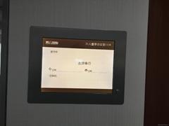 19寸液晶超薄壁挂廣告機   會議室門口指示