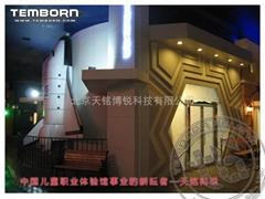 太空舱模拟器