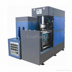 5 Gallon Bottle Blow Molding Machine