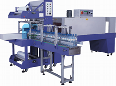 Automatic Shrinking Wrapping Machine