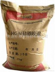 HGM轨道胶泥