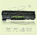 厂家批发HP388A硒鼓 1
