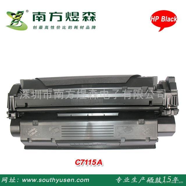 厂家批发HP388A硒鼓 2