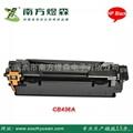 厂家批发HP388A硒鼓 3