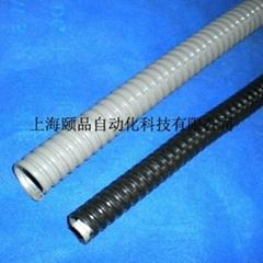 EPIN波纹包塑金属软管