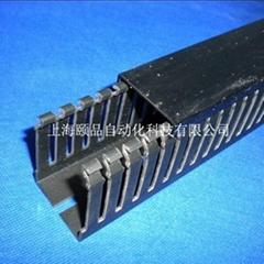 EPIN黑色開口齒形PVC行線槽