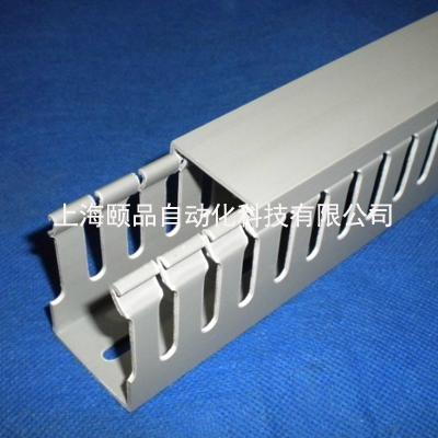 EPIN灰色开口齿型PVC行线槽 1