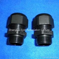 EPIN ATEX nylon cable gland