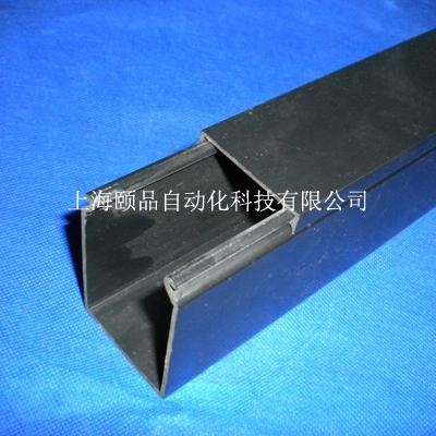 EPIN黑色开口齿形PVC行线槽 2