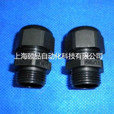 EPIN-Ex防爆尼龙电缆防水接头 4