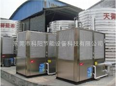 85度高温热泵热水器