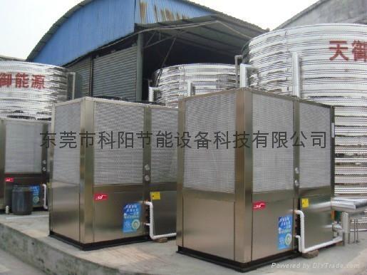 高温空气能热泵热水器 1