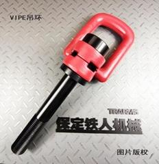 鐵人機械VIPE旋轉弔環