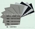 供应250G-1550G双灰纸