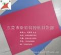 供应批量透心红卡纸
