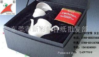 供应手袋礼盒专用黑卡纸 1