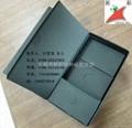 供应手袋礼盒专用黑卡纸 5