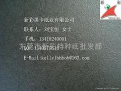 供應加工黑卡壓紋|過油過光|染色黑卡