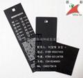 供应商品吊牌吊卡专用黑卡纸