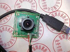 USB接口200万像素数字摄像头模组