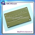 Shiny Gold Metal Label Plate