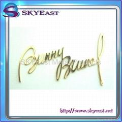 簽名字嘜銅牌