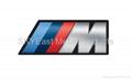 Printed Logo Metal Nameplate