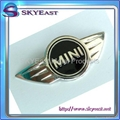 Branded Silver Enamel Metal Car Logo