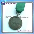 Raised Logo Metal Medallions with Webbing