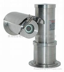 (常州裕華)YHW120防爆一體化萬向攝像(儀)機