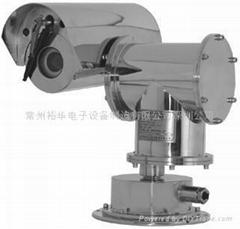 (常州裕華)YHW125-3隔爆一體化萬向攝像(儀)機