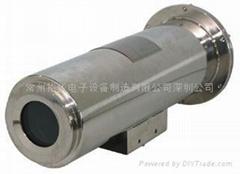 (常州裕華)YHT400防爆攝像機(護罩)