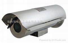 (常州裕華)YHT300防爆攝像機(護罩)