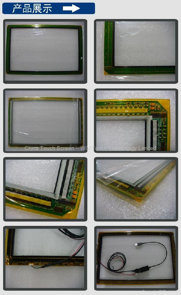 17'' No Frame IR Touchscreen 1
