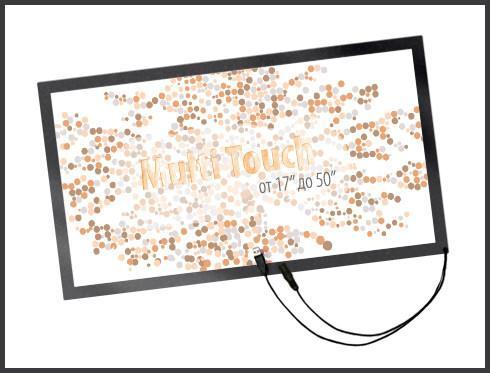 Multitouch screen infrared touch screen 65'' 1