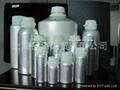 aluminium essence bottle