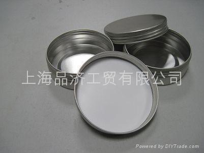 aluminum boxes 1