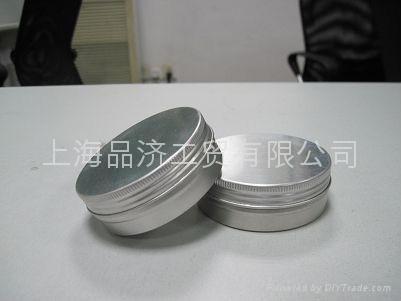 aluminum boxes 2